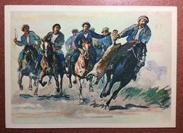 "Soviet Postcard 1981 ""Sports Games World"" KYRGYZSTAN. Horse Racing With  Dead Goat. Artist Pavlinov - Kirghizistan"