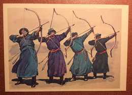 "Soviet Postcard 1981 ""Sports Games Peoples World"" MONGOLIA. Archery. Men. Artist Pavlinov - Mongolei"