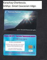RUSSIA - RUSSLAND - Karachay-Cherkessia. 1000 UNITS CHIP PHONECARD TELEPHONE CARD Arkhyz. Great Caucasian Ridge.. - Mountains