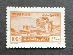 EI - Lebanon 1973 Fiscal Revebue Stamp 100p - Lebanon
