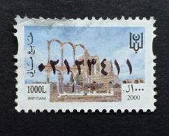 EI - Lebanon 2000 Fiscal Revebue Stamp 1000L Fortress Of Anjar - Lebanon