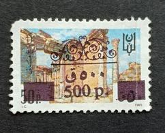 EI - Lebanon 1989 Fiscal Revebue Stamp 50p (1989) Surcharged 500p - Lebanon