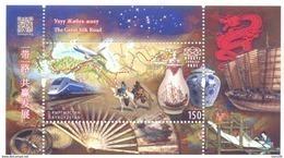 2017. Kyrgyzstan, The Great Silk Road, S/s, Mint/** - Kirgisistan