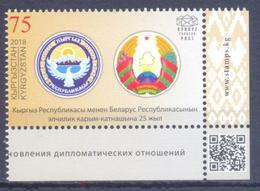 2018. Kyrgyzstan, 25y Of Diplomatic Relations With Belarus, 1v, Joint Issue With Belarus, Mint/** - Kirgisistan