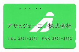 USED PHONECARD JAPAN - Japan