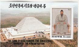 1995 North Korea Stamps King Tangun Of Mausoleum  S/S - Korea, North