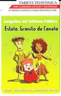 CUBA(Urmet) - Animation Studio/Estela Max, Used - Cuba