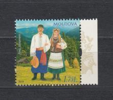 Moldova Moldawien MNH** 2019  Costuemes Ethnic Groupe Ukraine  Mi 1084 - Moldawien (Moldau)