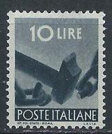 Italie YT 496 XX / MNH - 1944-46 Lieutenance & Humbert II