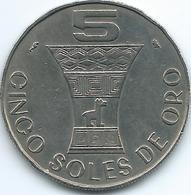 Peru - 5 Soles De Oro - 1969 - KM252 - Peru