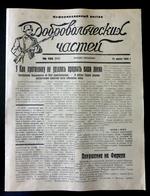 Allemagne WW II - Journal D'informations,de Propagande,en Langue Russe - 1939-45