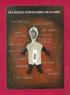 Dix Et Demi Quinze.  Rencontres Avec Des écrivains Bulgares.  Centre National Du Livre  Paris. - Filosofia & Pensatori