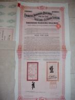 ! OBLIGATION CHINE CHINA Chinese Imperial Railway CHEMIN DE FER Shanghai Nanking, 1904, 5 % Eisenbahnanleihe, Emprunt - Asien