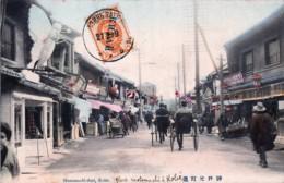Japon - Kobe - Motomachi-dori - Envoyée à Un Gendarme Français à Tien-tsin Chine - Kobe