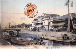 Japon - Tokyo - Meijiza ( Théâtre ) Hamacho - Envoyée à Un Gendarme Français à Tien-tsin Chine - Tokio