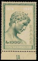 GREECE 1950 - Set MNH** - Greece