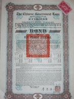 ! OBLIGATION CHINE, CHINA 8% Staatsanleihe, Chinese Government 5 Pound Bond, 1925, Emprunt - Asien