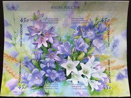 Russia, 2019, Mi. 2708-11, Russian Flora, Bellflower, Self-adhesive - 1992-.... Federation
