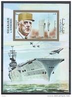 Sharjah 1972 Mi Block 96 MNH AIRCRAFT CARRIER - DE GAULLE - Boten