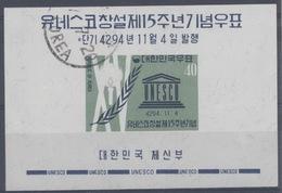 Corée Du Sud : Bloc N° 46 Oblitéré Année 1961 - Corée Du Sud