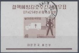 Corée Du Sud : Bloc N° 47 Oblitéré Année 1961 - Corée Du Sud