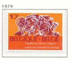 [151834]SUP//**/Mnh-N° 1939, 50 Ans Des Neuf Chambres Des Métiers Et Négoces, Bas Relief, SNC - Belgique