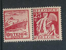 BELGIUM  COB PU66 THIN AMINCI LH - Publicités
