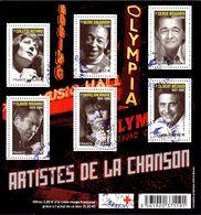 France Oblitération Cachet à Date BF N° F 4605 - Artistes De La Chanson - Salvador, Reggiani, Bécaud, Etc... - Sheetlets