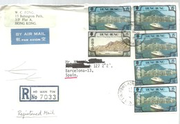 LETTER REGISTERED  HO MAN TIN 1982 - Hong Kong (...-1997)