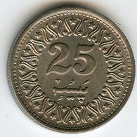 Pakistan 25 Paisa 1992 KM 58 - Pakistan