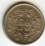 Pakistan 50 Paisa 1988 KM 54 - Pakistan