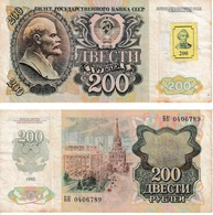 Transnistrie 200 Roubles - Other - Europe