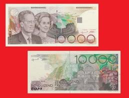 Belgium 10000 Francs Banknote 1992 - Belgium