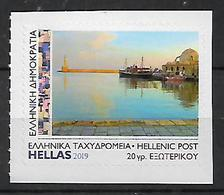 GREECE 2019 PORT OF CHANIA -CRETE Selfadhesive Stamp From The Booket (for Overseas) MNH LUX - Unused Stamps