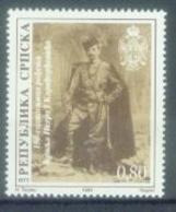 BHRS 1994-29 KING PETAR I, BOSNA AND HERZEGOVINA-R.SRPSKA, 1v, MNH - Bosnie-Herzegovine
