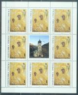 BHRS 1994-31 ICONE IN CHURCH CHAJNICHE, BOSNA AND HERZEGOVINA-R.SRPSKA, MS, MNH - Bosnien-Herzegowina