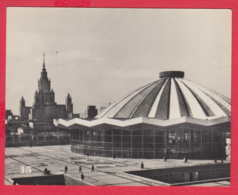 243983 / MOSCOW - , Soviet Union  Russia Russie Russland Rusland - Rusia
