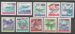 BHRS 1992-FIRST DEFINITIVE SET NO COMPLET, BOSNA AND HERZEGOVINA - R.SRPSKA, 10v, MNH - Bosnie-Herzegovine