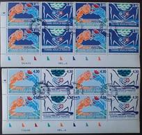 R1615/25 - 1994 - TUNNEL SOUS LA MANCHE - 2 BLOCS De 8 TIMBRES - N°2880 à 2883 ☉ - Frankreich