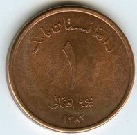 Afghanistan 1 Afghani 1383 - 2004 KM 1044 - Afghanistan
