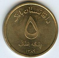 Afghanistan 5 Afghanis 1383 - 2004 KM 1046 - Afghanistan