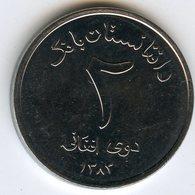 Afghanistan 2 Afghanis 1383 - 2004 KM 1045 - Afghanistan
