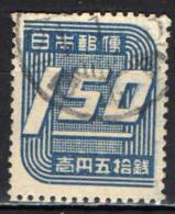 GIAPPONE - 1948 - CIFRA - USATO - 1926-89 Emperor Hirohito (Showa Era)