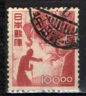GIAPPONE - 1948 - Blast Furnace - USATO - 1926-89 Emperor Hirohito (Showa Era)