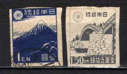 GIAPPONE - 1946 - MONTE FUJI - PONTE KINTAI - USATI - 1926-89 Emperor Hirohito (Showa Era)