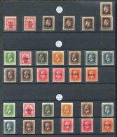NIUE & AITUTAKI M & U Ranges On Black Stock Leaves From NIUE 1902-03 Surcharges ½d (4), 1d, 2½d (2), 1903 3d, 6d, 1s M,  - Unclassified