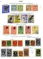 CRETE 1898-1910 M & U Collection Incl. 1898 20pa Bright Violet FU On Piece, RUSSIAN ADMIN (9), PROVISIONAL GOVT (10) Inc - Unclassified
