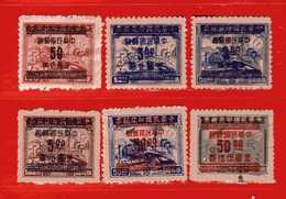 Chine** 1949 - Fiscaux.Yvert. 747-750-751-752-757-780  D. 12-1/2. Sans Gomme.  Vedi Descrizione - 1912-1949 République