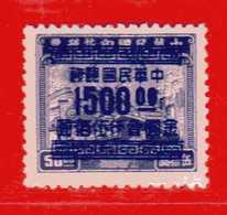 Chine** 1949 - Fiscaux.Yvert. 772  D. 12-1/2. Sans Gomme.  Vedi Descrizione - 1912-1949 République