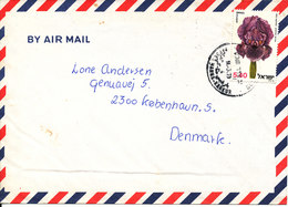 Israel Air Mail Cover Sent To Denmark 11-3-1979 Single Franked - Airmail